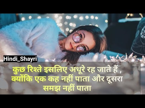 Graduation quotes - Heart Touching Quotes - Hindi Quotes About Love , Life , Couples , Relationship  Quotes 2019
