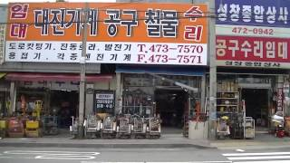 Gimcheon-si South Korea  city images : Gumi, Gyeongsangbuk-do, South Korea 구미, 경상북도, 한국