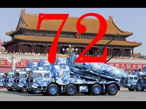 Китай: скрытая угроза - Мыслить №72 (видео)