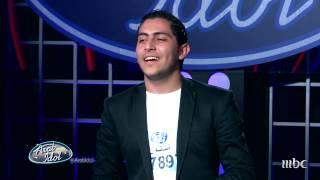 Arab Idol -تجارب الاداء - وائل سعيد