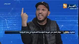 توفيق ديزاد: هذا ما قاله لي علي بلحاج عندما زرته