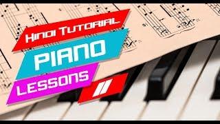 Video 11 Hindi Piano Tutorial Lessons 11आसान पियानो पाठ 11 for Beginners download in MP3, 3GP, MP4, WEBM, AVI, FLV January 2017
