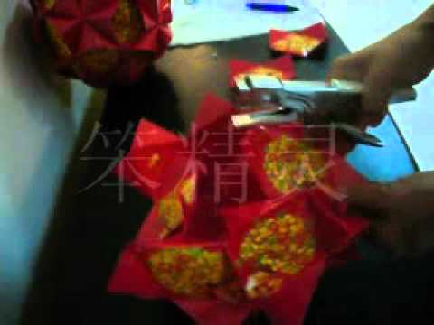 How to make a Decorative Flower Ball using Ang Pow Paper (Red Packet)