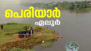 Periyar Fourth Part |  Ente Puzha | Eloor | Episode 18 | 18 Dec 2015 Video