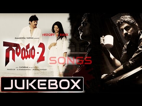 Gayam 2 (2010) Full Songs Jukebox