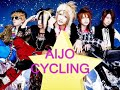 Aijou Cycling