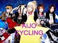 Aijou Cycling