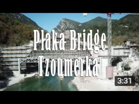 Video - Η ευχάριστη είδηση της ημέρας: Όρθιο και πάλι το γεφύρι της Πλάκας - Τοποθετήθηκε ο κλειδόλιθος