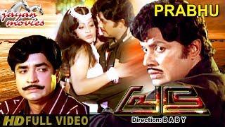 Video Prabhu (1979) Malayalam Full Movie MP3, 3GP, MP4, WEBM, AVI, FLV Oktober 2018