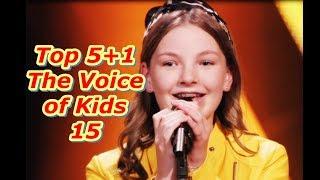 Video Top 5+1 - The Voice of Kids 15 MP3, 3GP, MP4, WEBM, AVI, FLV November 2018
