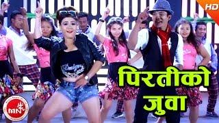 Piratiko Juwa - Shakti Chand & Jyoti Magar | Ft.Parbati Rai & Yam