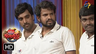 Video Hyper  Aadi Raijing Raju Performance   Jabardsth   8th June 2017   ETV  Telugu MP3, 3GP, MP4, WEBM, AVI, FLV Maret 2019