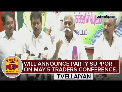 Will-announce-support-for-party-in-May-5-Traders-Conference--T-Vellaiyan-Thanthi-TV