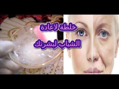 العرب اليوم - يُعيد الشباب لبشرتك ويجعلها بلا تجاعيد