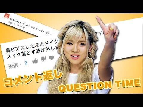 Question Time by Black Diamond Aochan【with English Sub】|あおちゃん感謝祭第1弾!あおちゃんのコメント返し!