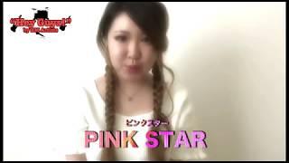 "HeyGuys!"" byBMArtists 出演アーティスト ・PINK STAR □アーティスト 「PINK STAR」(BM Artists) BMレコーズ所属「PINK STAR」。"
