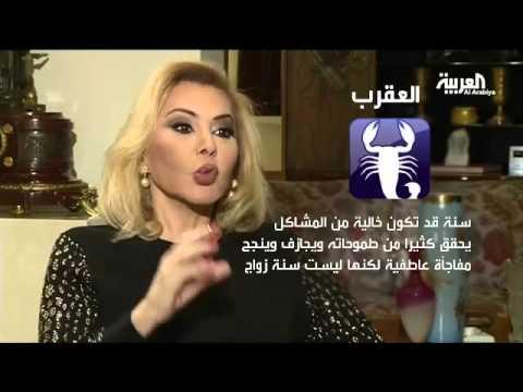 العرب اليوم - تعرف على الأبراج الأكثر حظا في 2016