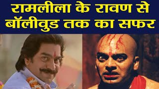 Video Ashutosh Rana Biography: Life History | Career | Unknown Facts | FilmiBeat MP3, 3GP, MP4, WEBM, AVI, FLV Juli 2018