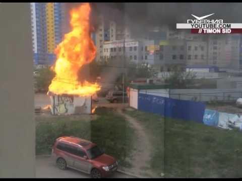 В Самаре сгорел павильон, в котором торговали шаурмой