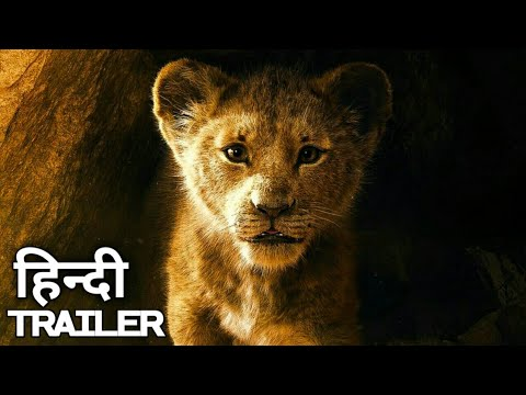 Lion King | Hindi Trailer 2019 | Disney Movie [HD]
