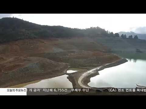 CA '가뭄종료' 선언…강제 절수명령 해제 4.07.17 KBS America News