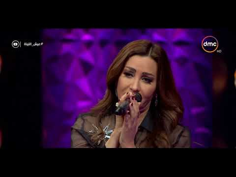 """""""كتاب حياتي يا عين""""..لطيفة تقنع أحمد فهمي بالغناء"""