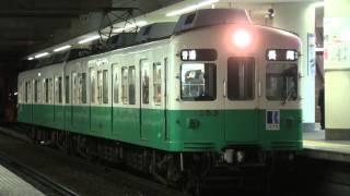 Kagawa / Kotohira Japan  city pictures gallery : 【琴電】長尾線 普通長尾行 瓦町 Japan Kagawa Takamatsu-Kotohira Railway Trains