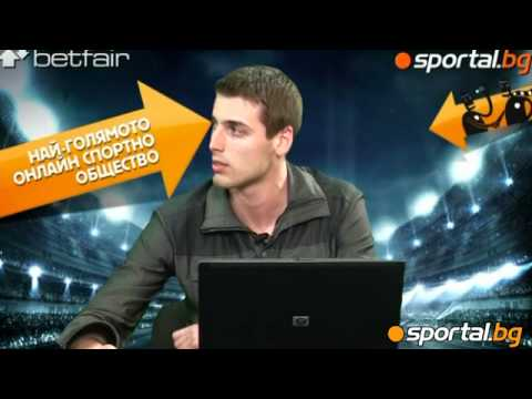 Sportal TV Livescore (Part I - 17.04.2011)