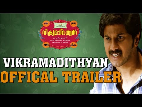 Official Trailers of Vikramadityan, Official Teasers of Vikramadityan, Making of Vikramadityan