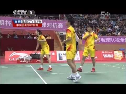 Badminton Chinese New Year 3v3 Exhibition Team China 贺岁杯