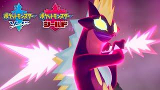 【公式】『ポケットモンスター ソード・シールド』NEWS #07 ストリンダーの by Pokemon Japan