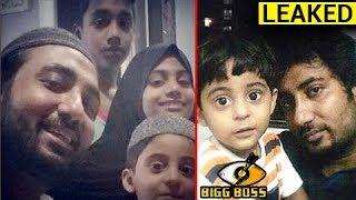Video Zubair Khan Real Family Photo LEAKED | Bigg Boss 11 MP3, 3GP, MP4, WEBM, AVI, FLV Oktober 2017