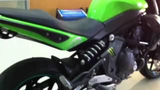 1. Kawasaki ER-6N engine rev
