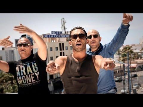 | DJ Hamida, Mister You, Al bandit - Ana Liouma
