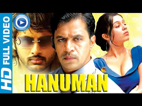 Hanuman - Tamil Full Movie