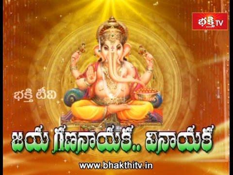Jaya Gananayaka Vinayaka Special Discussion_Part 1