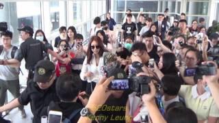Download Lagu 朴信惠Park Shin Hye(박신혜) Arrived Hong Kong Airport 20170609 Mp3