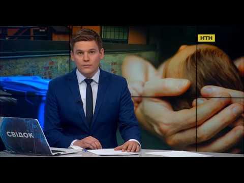 Трагедия в Запорожье - на центральных телеканалах