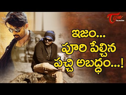 Bollywood Superstar to Remake Puri ISM