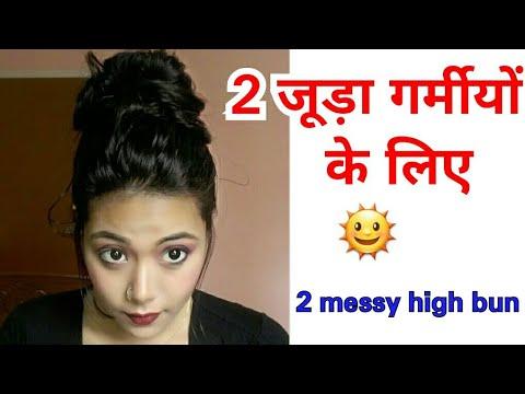 2 juda hairstyles2 messy high buns for summerBun hairstyle for school,collegeRiju Stylerestyle