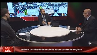 16ème vendredi de mobilisation contre le régime !