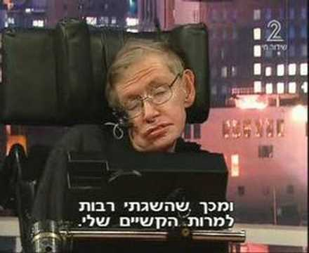 Talk Show - Stephen Hawking