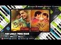 Yad Lagla (Sairat)-Yaare Neenu Parivala - Piano Notes - Music Sheet