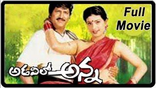 Nakshatra Poratam Download Telugu Movie