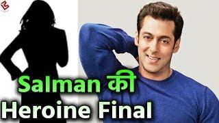 Video Salman की फिल्म Bharat के लिए Heroine हुई Final, पहली बार बनेगी दोनों की जोड़ी MP3, 3GP, MP4, WEBM, AVI, FLV Juli 2018