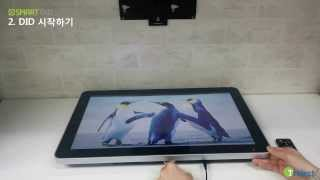 video thumbnail [troject] STAR-4703 47 INCH STAND TYPE MEDIABOARD OUT DOOR DID youtube