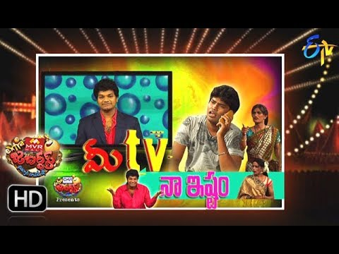 Extra Jabardasth|22nd June 2018 | Full Episode | ETV Telugu