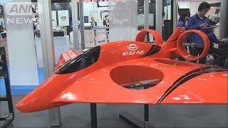 150km/hも 「空の産業革命」国内初ドローン展示会