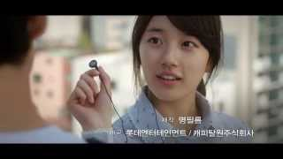 Nonton [Movie Trailer] 건축학개론(ARCHITECTURE 101) 본예고 Film Subtitle Indonesia Streaming Movie Download