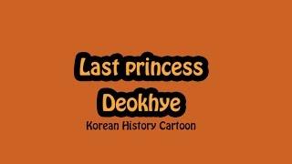 Video Last princess Deokhye MP3, 3GP, MP4, WEBM, AVI, FLV Februari 2018